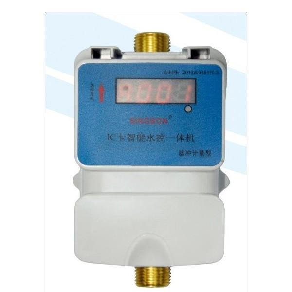 共享水控机,扫码水控,微信水表