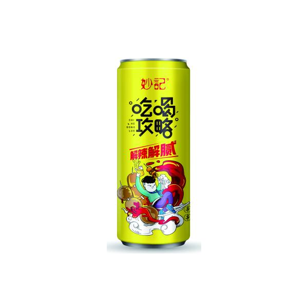 妙记酸梅汤经典吃喝系列黄罐柠檬茶
