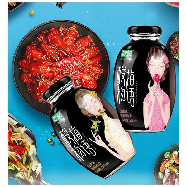 上海妙记酸梅汤物语系列四味组合