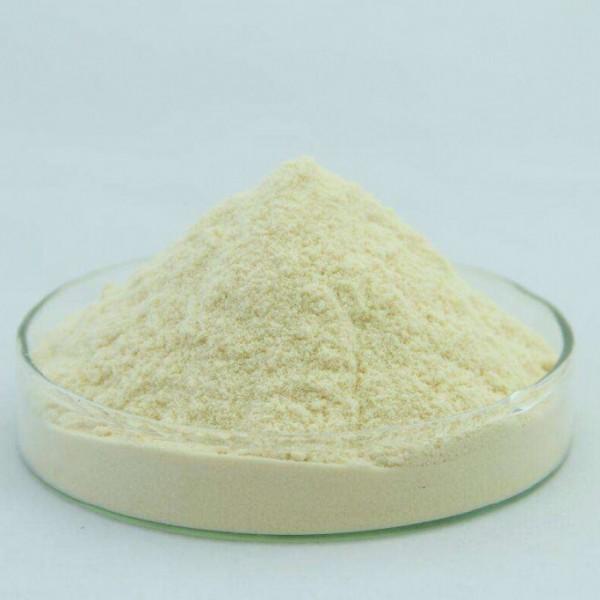 食品级30%天然维生素E粉 VE粉