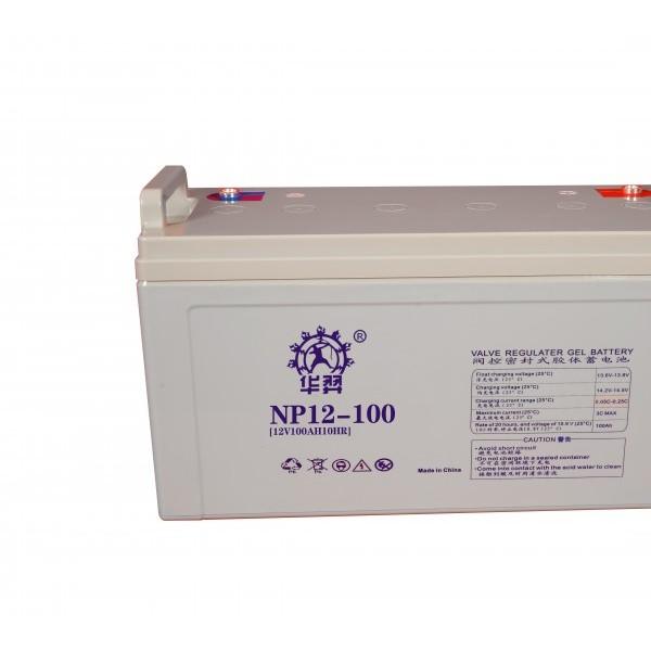华羿12V100AH 阀控密封式铅酸蓄电池