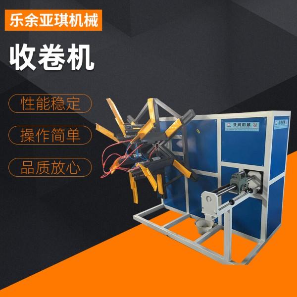 气动双工位收卷机 PE盘管机 全自动收卷机