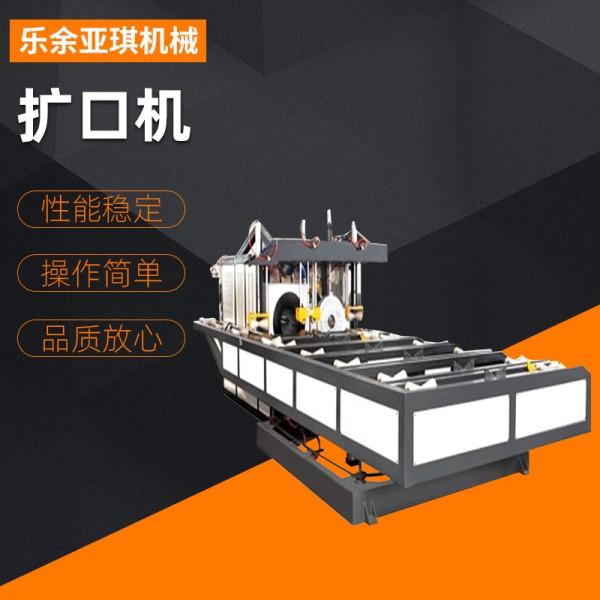 厂家直销PVC管材扩口 塑料管材扩口机 全自动扩口机生产线