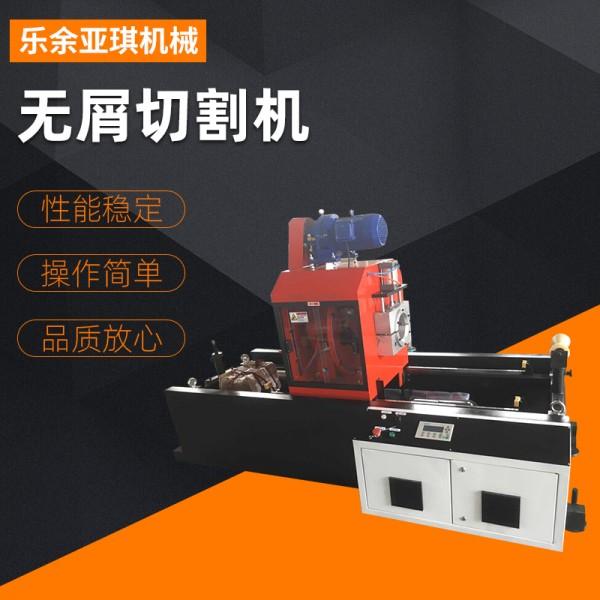 厂家直销PVC PP PPR等塑料管材无屑切割机