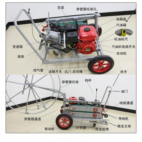 穿管器推管器_自动光缆牵引机 通管器