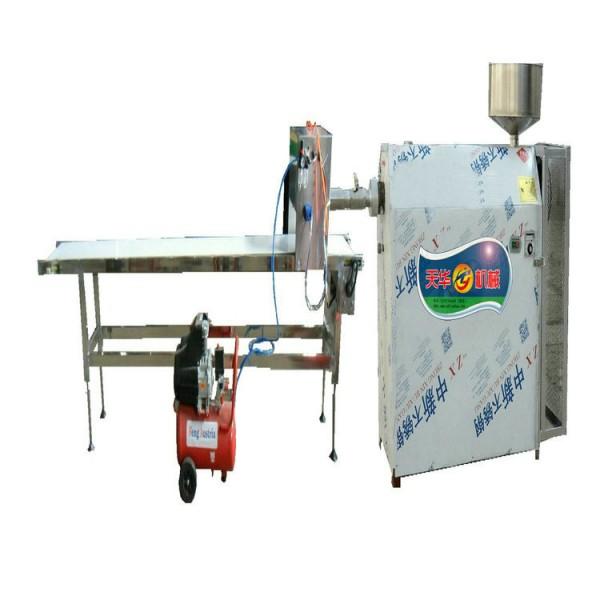 电热熟化黄元米果机多功能碱水馍机