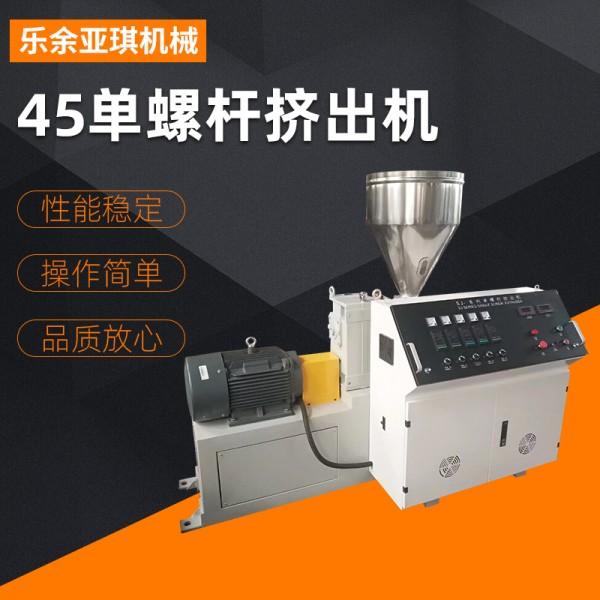 厂家直销熔喷布设备  静电系统