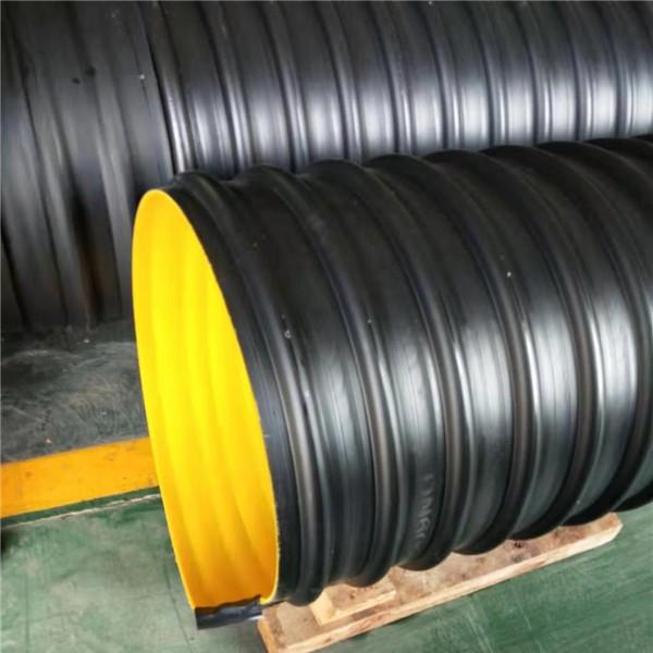 HDPE钢带波纹管 高密度聚乙烯钢带管厂家直销
