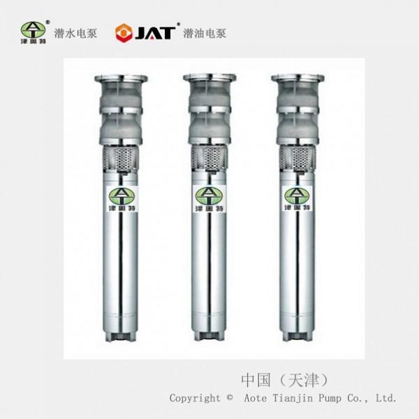 造雪潜水泵_不锈钢耐腐蚀输送水用_价格