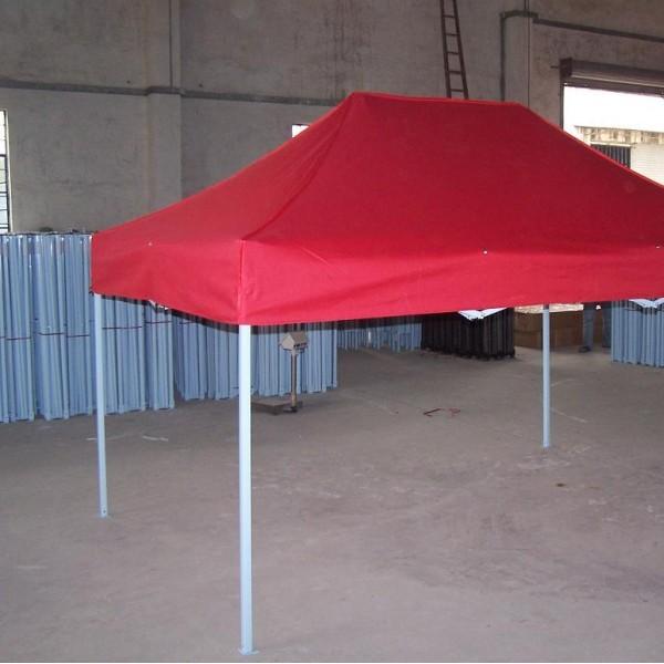 户外休闲桌椅,西安广告帐篷广告伞批发,四个脚的太阳伞印字