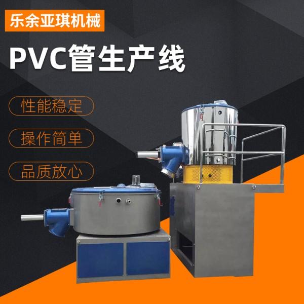 厂家优惠塑料挤出机 PVC PE PPR管材挤出机