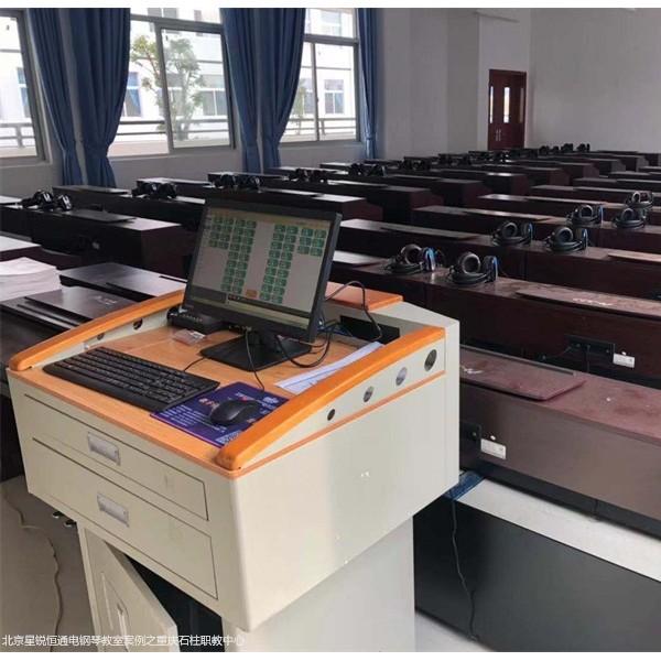 钢琴教室课堂教学软件|钢琴教室教学仪器|钢琴教室电子设备