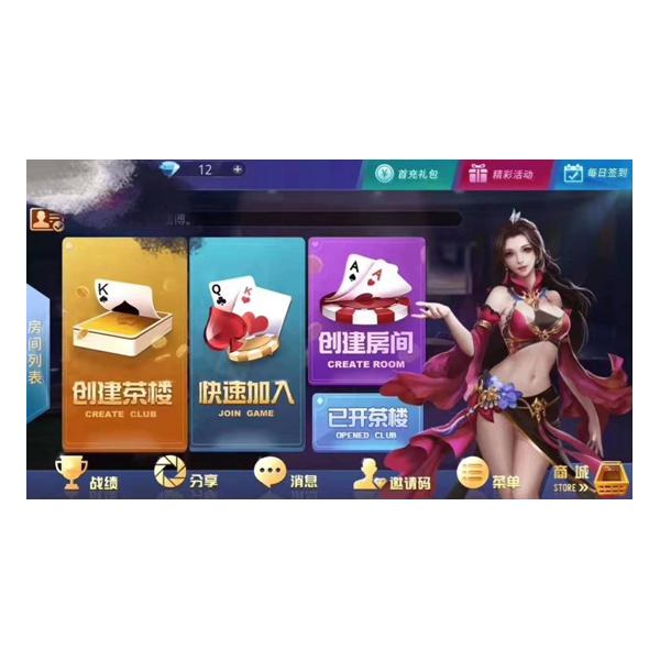 娄底株洲湘潭跑胡子