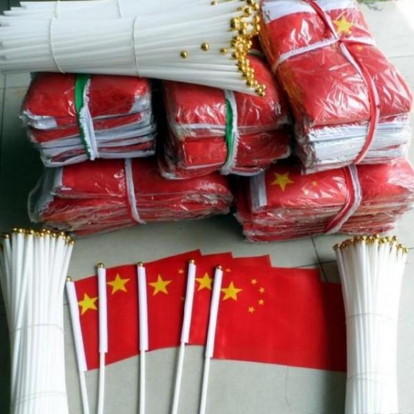 西安旗帜定做厂家 西安注水旗仿古旗 旅游景点旗制作