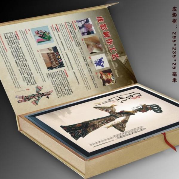 西安皮影纪念品销售 陕西文化交流皮影  文化礼品皮影厂家