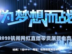 2020年上海服装面料辅料展