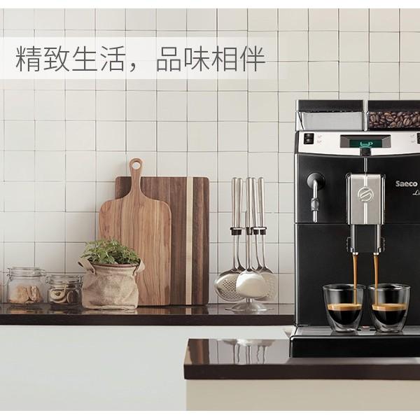 【Saeco-客服】北京喜客咖啡机维修保养售后服务咨询电话