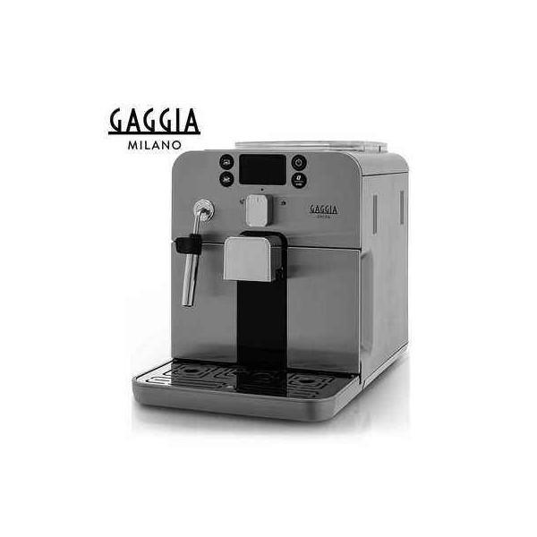 【GAGGIA-客服】北京加吉亚咖啡机售后维修总部咨询电话