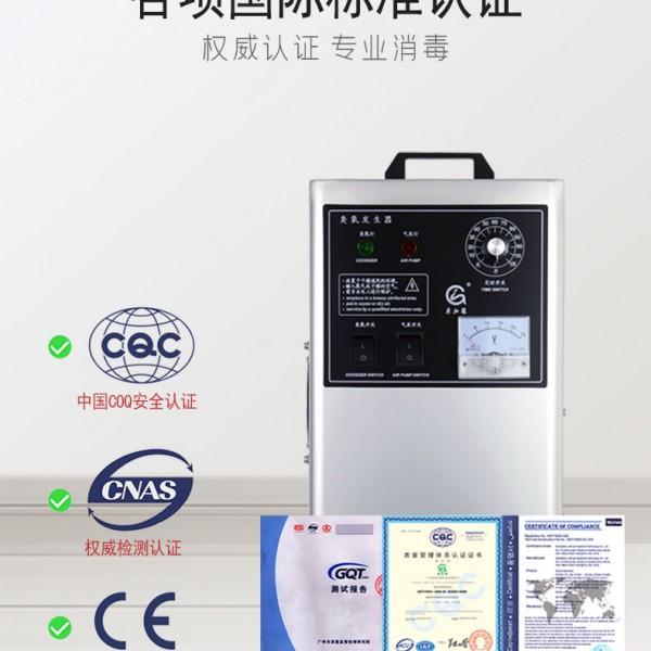 广东家用除甲醛农药净化空气消毒机