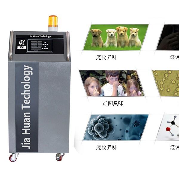 消毒机生产厂家4S专用臭氧汽车消毒机