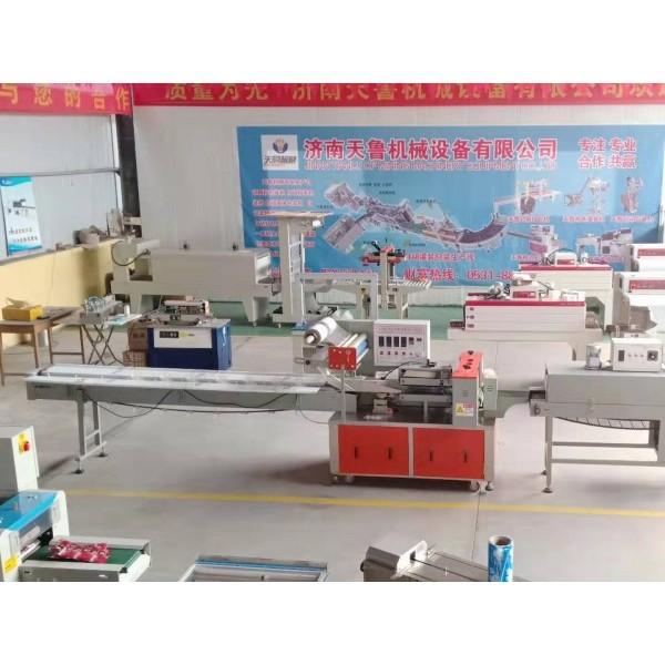 郑州POF膜包装收缩机 纸盒收缩包装机 自动套膜机