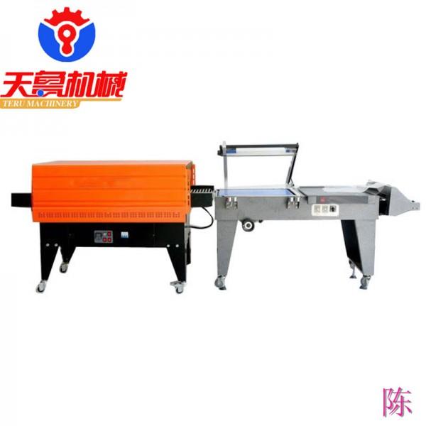 武汉自动收缩机 板材收缩机 餐具包装机价格