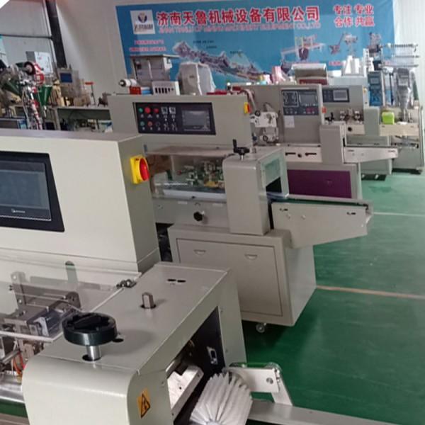 奥利奥包装机 郑州450枕式包装机 雪糕球枕式包装机