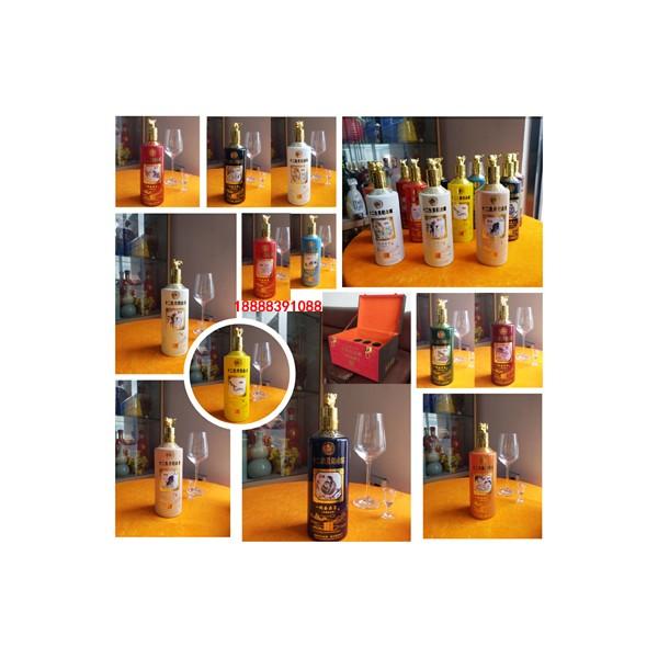 新款十二生肖纪念酒玻璃酒瓶500ml白酒瓶创意彩色玻璃酒瓶茅