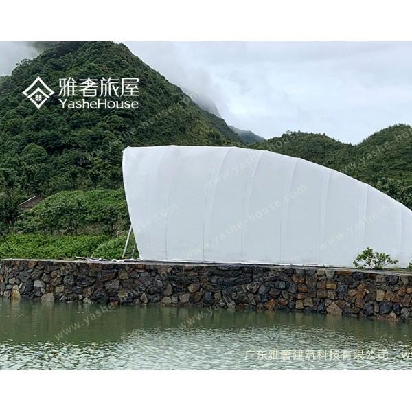 梅州铜鼓峰船型贝壳住宿酒店帐篷-豪华野奢帐篷房屋