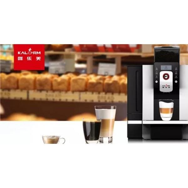 KALERM客服 咖乐美咖啡机售后维修电话 清洗保养方法