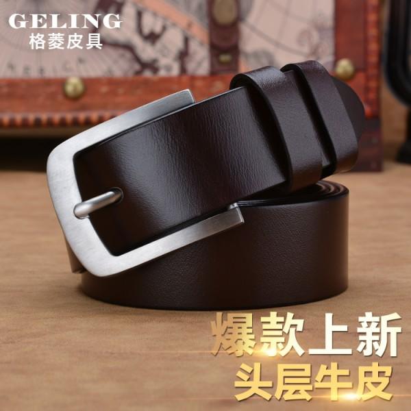 广州皮带厂男士头层腰带休闲百搭针扣GZ3018