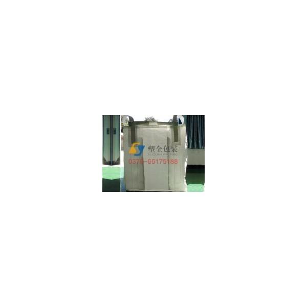 河南集装袋生产厂家批量出售氧化铝吨包