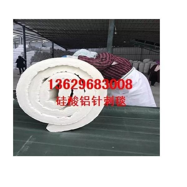 昆明硅酸铝卷毡厂家/昆明硅酸铝针刺毯厂家/云南硅酸铝保温棉
