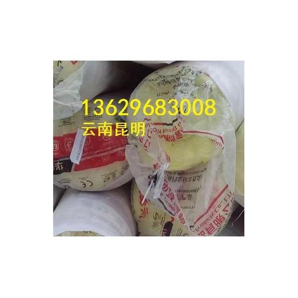 昆明隔音棉厂家/昆明玻璃棉板/昆明玻璃棉卷毡/玻璃棉管