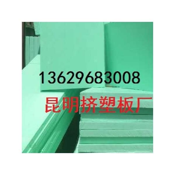 丽江岩棉板厂,香格里拉岩棉板厂,德宏岩棉板厂家,地暖挤塑板