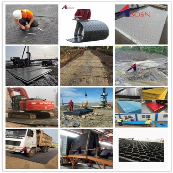 定制道路PE铺路板A嘉定聚乙烯铺路板A临时道路移动式铺路板