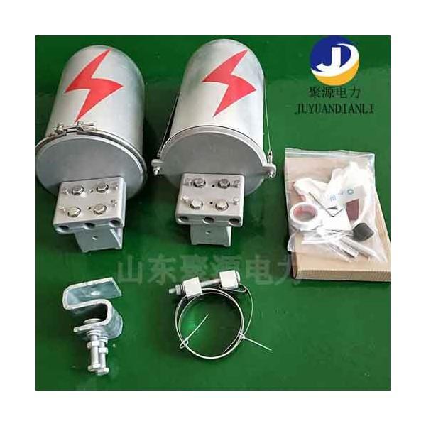塔用杆用铝合金接头盒金属接线盒24芯接续盒生产厂家直销