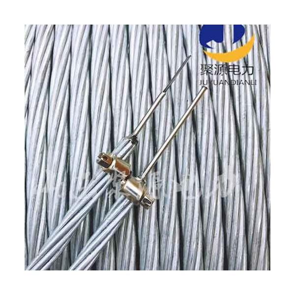 OPGW光缆12-48芯复合光缆室内外单模多模光缆电力光缆