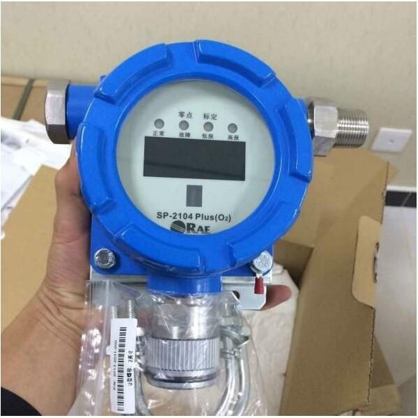 华瑞SP-2102Plus可燃气体检测仪