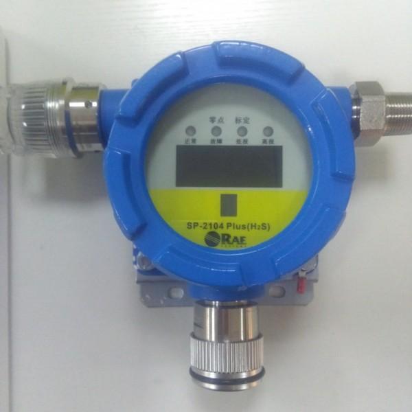 华瑞SP-2104Plus气体检测仪