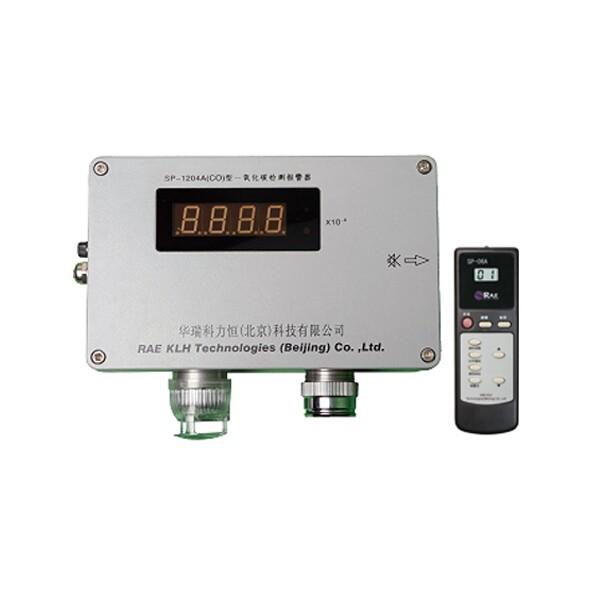 华瑞SP-1204A在线式一氧化碳气体检测报警仪