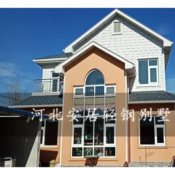 轻钢别墅厂家建房,接层,房屋改造