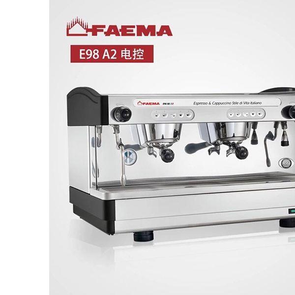 【Feama报修客服】北京飞马咖啡机售后维修总部电话