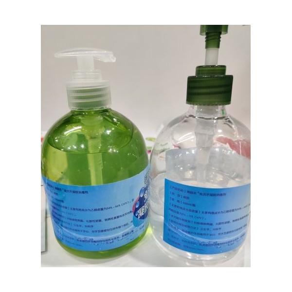 凝胶洗手液|免洗手洗手液|洗手液
