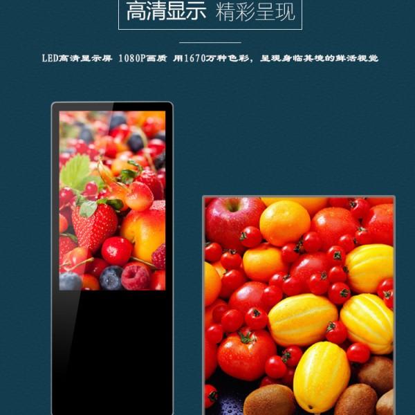落地立式LED手机充电站一体机,液晶多媒体广告机