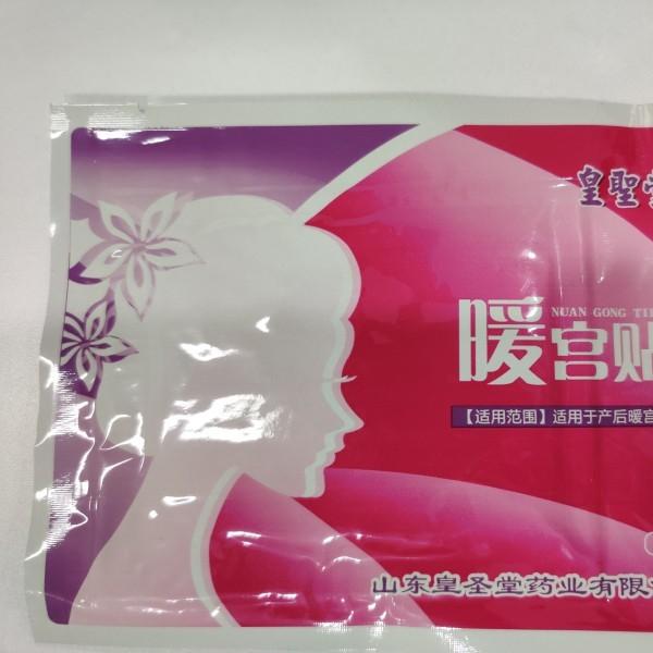 膏药贴剂|女性膏药|暖宫贴|炎症贴