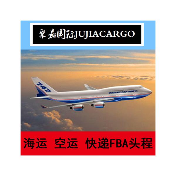 上海到墨西哥FBA货代亚马逊头程双清到门服务