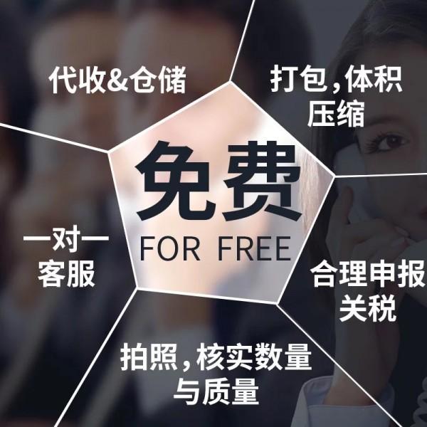 上海到日本亚马逊FBA头程空运FBA专线货代
