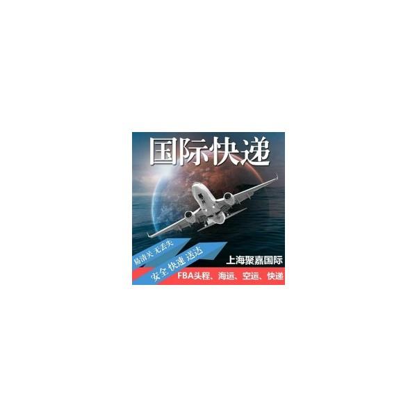 上海到意大利亚马逊FBA头程空运FBA专线货代