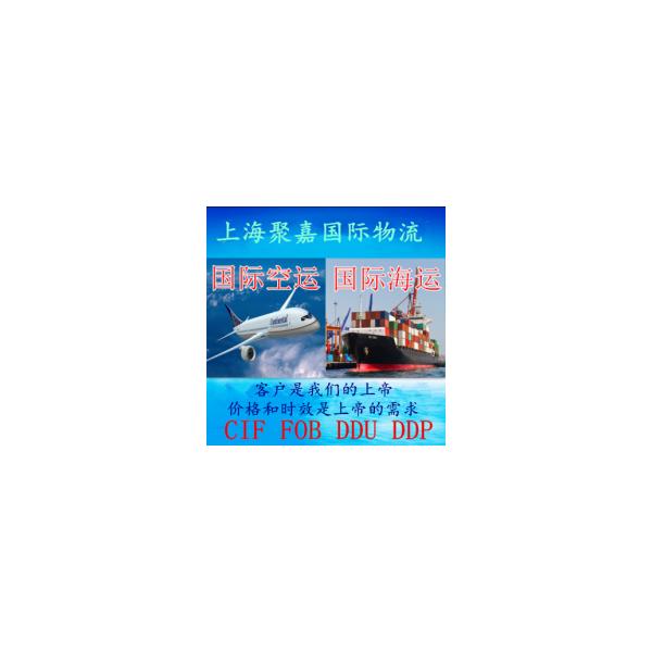 上海到西班牙亚马逊FBA头程空运FBA专线货代